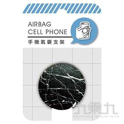 手機氣囊支架-黑大理石 EH001Z-05