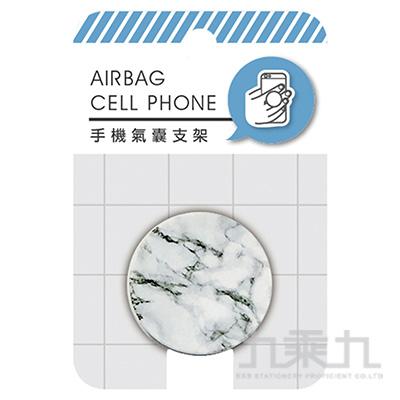 手機氣囊支架-白大理石 EH001Z-06