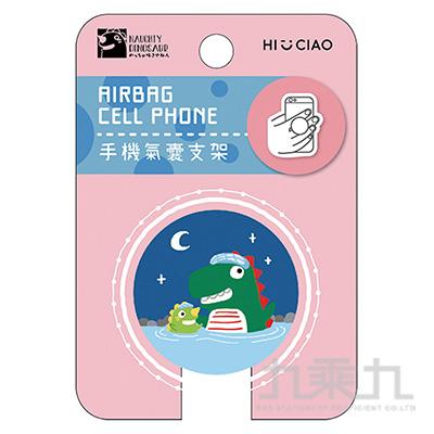 手機氣囊支架(泡湯)-俏皮恐龍