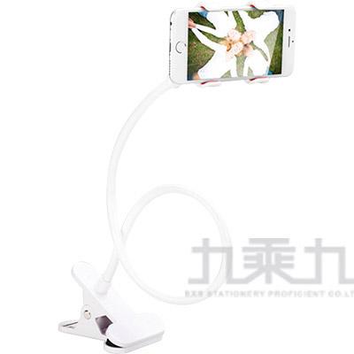 E-books N21 鋁鎂合金輕量手機懶人支架-白