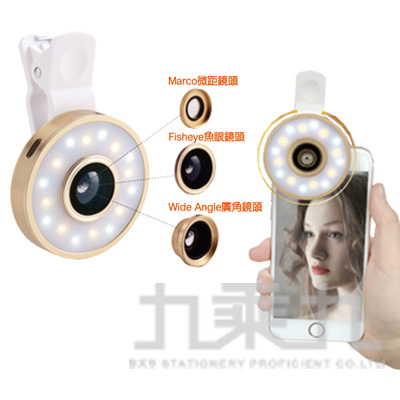 E-books N42六合一LED美顏自拍補光燈鏡頭組