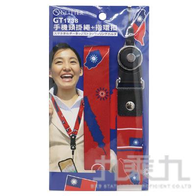 手機頸掛繩台灣款-紅 GT-1738
