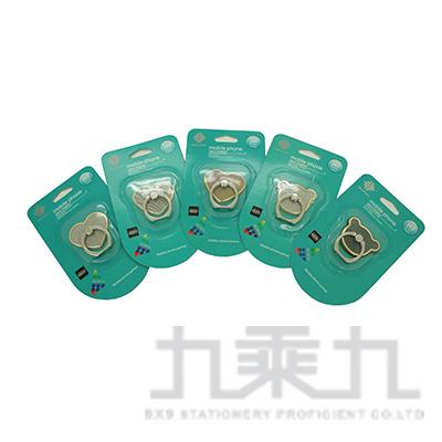 手機指環架/5款 CX-G3