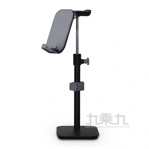 Kavalan鋁合金多功手機平板架(黑) 95-FSD016BK