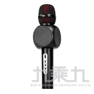 KINYO藍牙麥克風(黑色) BDM-550