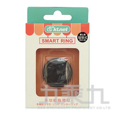 貝殼磁吸指環扣-黑 AAD-KTPSRS-01B