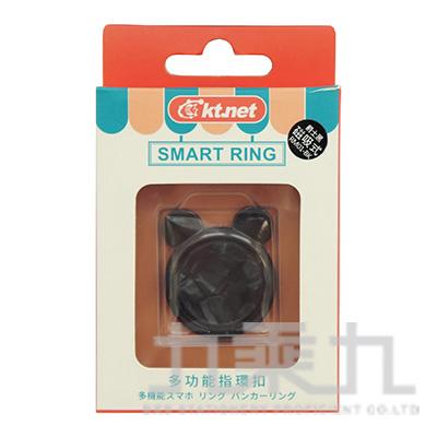米老鼠貝殼磁吸指環扣-黑 AAD-KTPSRM-01B
