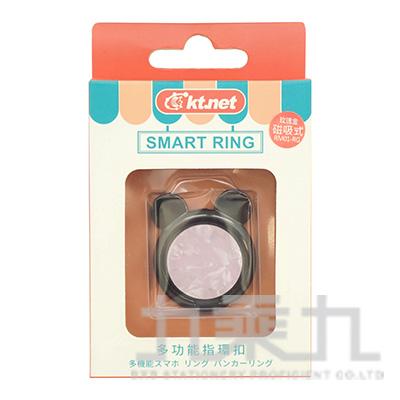 米老鼠貝殼磁吸指環扣-玫瑰金 AAD-KTPSRM-01RF