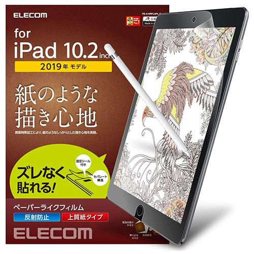 ELECOM 10.2iPad擬紙保貼上質易貼