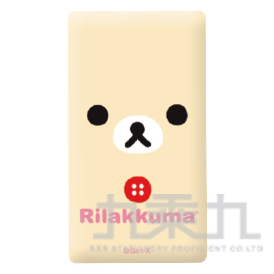 拉拉熊6000mAh行動電源-牛奶熊 JP-RK-PB6800-61