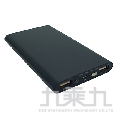 POLYBATT薄型鋁合金雙孔行動電源5200(黑)