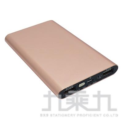 POLYBATT薄型鋁合金雙孔行動電源5200(粉)