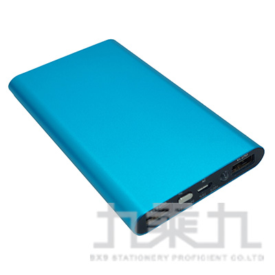 POLYBATT薄型鋁合金雙孔行動電源5200(藍)