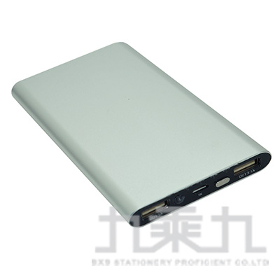 POLYBATT薄型鋁合金雙孔行動電源5200(銀)
