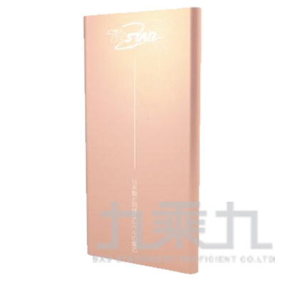 98#T.C.STAR 10000M2A超薄鋰聚合物行動電源(玫瑰金)