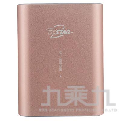 96#TCSTAR 14000M21A 高效快充式行動電源(玫瑰金)
