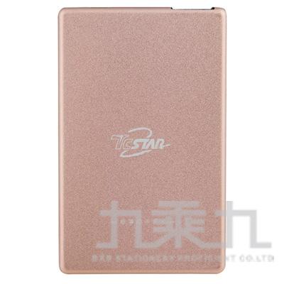 96#TCSTAR 3200M1A 極致輕薄名片型行動電源(玫瑰金)
