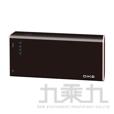 DIKE旗艦級QC3.0/PD筆電/Type-C雙向快充行動電源