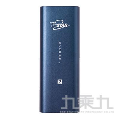 TCSTAR TYPE-C雙向快充行動電源(藍) MBK240302BU