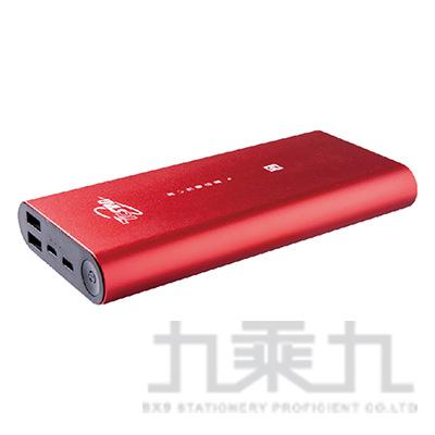 TCSTAR TYPE-C雙向快充行動電源(紅) MBK300301RD