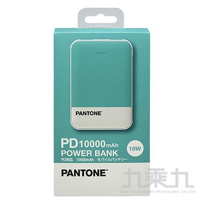 PANTONE 10000行動電源-湖水綠 PT-QC10000L