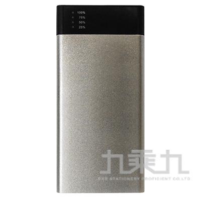 miniQ 21000mAh特大容量雙輸出行動電源-銀