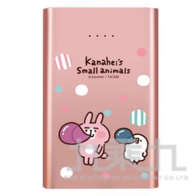 卡娜赫拉友達日常12000Plus輕薄時尚行動電源-糖彩泡泡