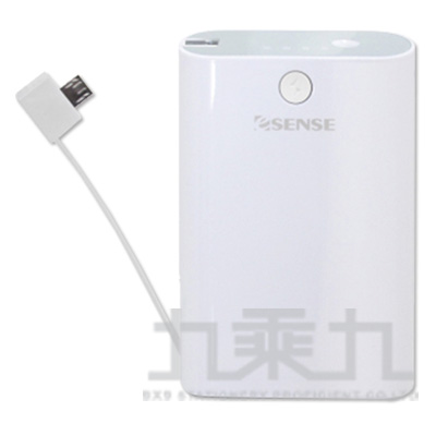 Esense Powerful 7800mAh 行動電源-白 37-AKB780RWH