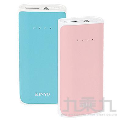 KINYO KPB-1200行動電源(藍/粉) KPB1200(顏色隨機出貨)