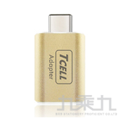 TCELL 冠元 TYPE-C Adapter轉接頭(香檳金)