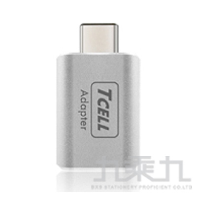TCELL 冠元 TYPE-C Adapter轉接頭(太空灰)