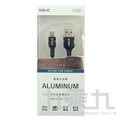 Holic M5 SR加長鋁合金傳輸線120cm(黑) HC023BK