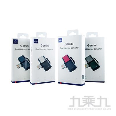 iPhone 8pin雙孔轉音頻/充電接頭+(支援通話)plus