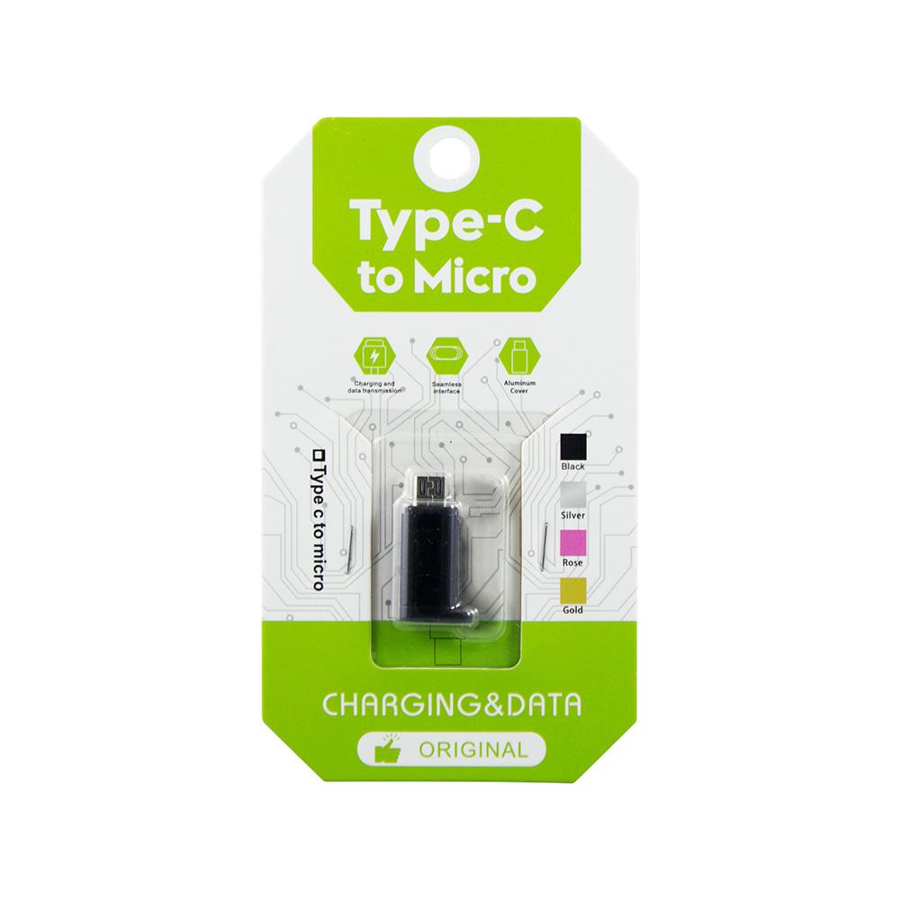 CSTAR Type-C母轉MICRO公轉接頭+吊環 A22