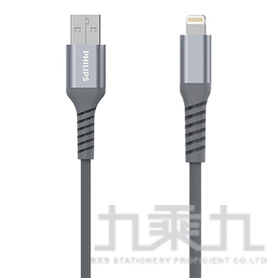 PHILIPS lightning手機充電線35cm DLC4510V/11