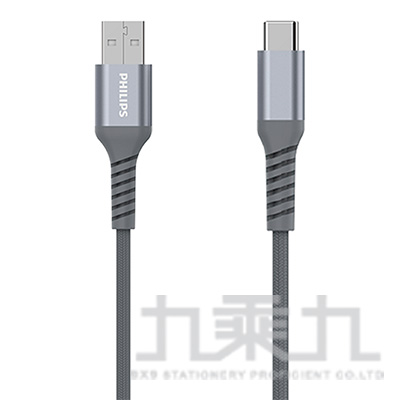 PHILIPS Type C手機充電線125cm DLC4543A/11