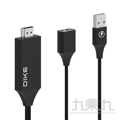 DIKE HDMI高畫質影音傳輸線-Lightning最佳化DAO620A