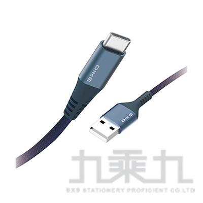 DIKE DLC312超強韌耐磨快充線Type C-1.2M冷靛藍