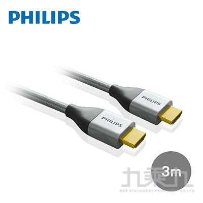 飛利浦3.0m旗艦級HDMI乙太網路傳輸線