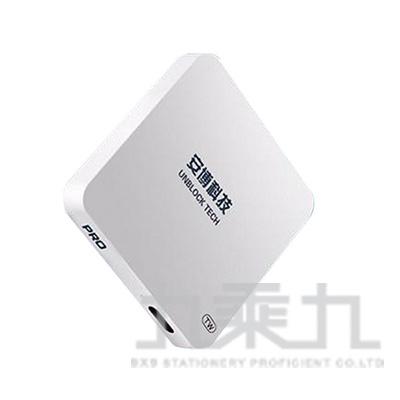 安博盒子台灣版藍芽智慧電視盒 UPRO I900