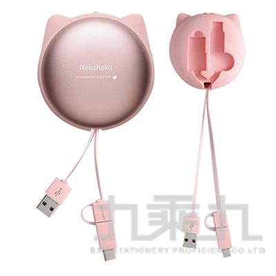 PROBOX淺草貓粉Type-C&Micro USB雙用充電傳輸線1M