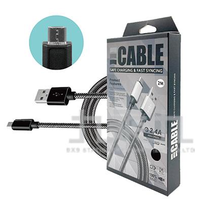 SSTAR MIRCO USB 2.4A充電線2米