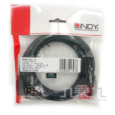 HDMI影音傳輸線1.4版,3m  41397