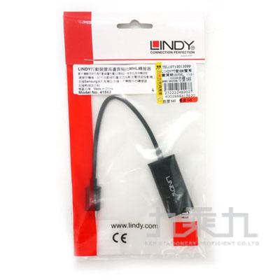 LINDY行動裝置高畫質輸出MHL 11pin 轉接器 41562