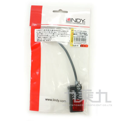 LINDY行動裝置高畫質SlimPort轉接器 41571