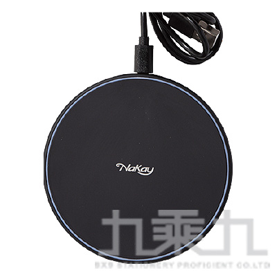 Nakay快充無線充電盤/10W NWL-013