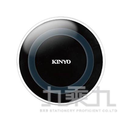 KINYO LED無線充電板 5W WL-105
