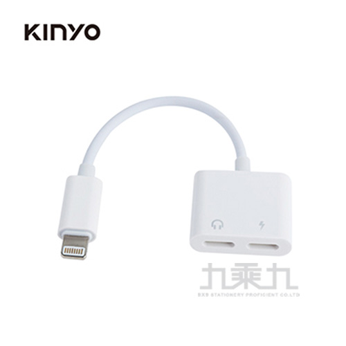 蘋果音頻充電轉接雙母座 CB-330