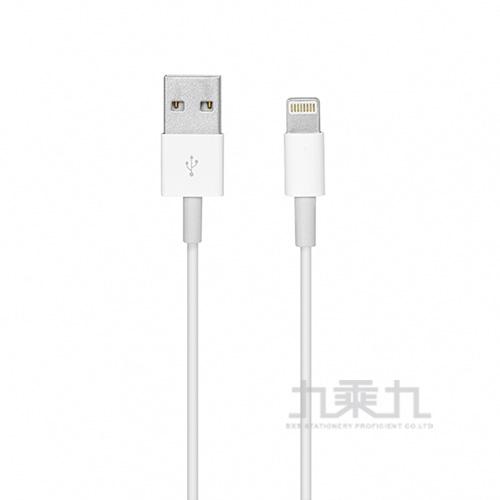 KINYO USB-3802 蘋果充電傳輸線