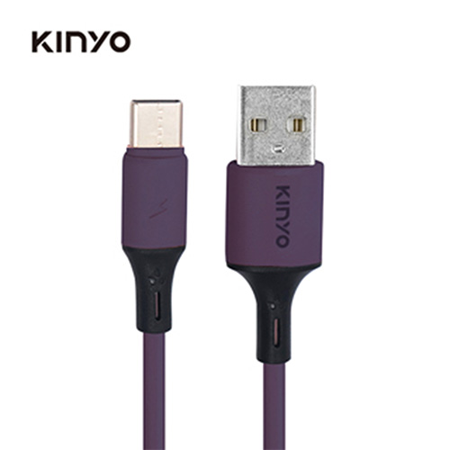 USB-C903PU TypeC液態矽膠線 紫